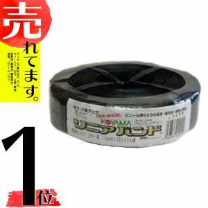 ハウスバンド (リニアバンド) 黒  5芯 × 20本 巾15mm × 300m 巻 小商DPZZ|plusys