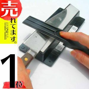 【在庫限り!】 簡単包丁研ぎ器 刃物キラリン ワイオリ・マハロ製 ワイオリマハロ Z