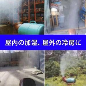 熱中症対策 涼しいゾウさん 強力霧発生装置 屋外ミストシャワー発生機 業務用加湿器 JA-1500 タ種Z|plusys|02