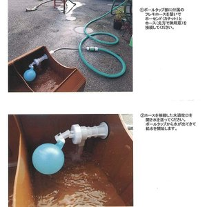 熱中症対策 涼しいゾウさん 強力霧発生装置 屋外ミストシャワー発生機 業務用加湿器 JA-1500 タ種Z|plusys|04