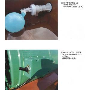 熱中症対策 涼しいゾウさん 強力霧発生装置 屋外ミストシャワー発生機 業務用加湿器 JA-1500 タ種Z|plusys|05
