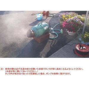 熱中症対策 涼しいゾウさん 強力霧発生装置 屋外ミストシャワー発生機 業務用加湿器 JA-1500 タ種Z|plusys|06