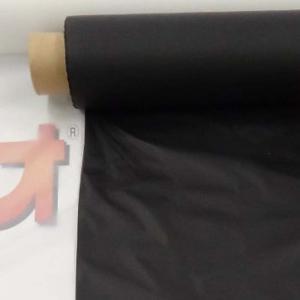 【本州限定価格】【12本】 生分解マルチ 黒 サンバイオX 幅 95cm × 200m 無孔 マルチ カ施【代引不可】 plusys
