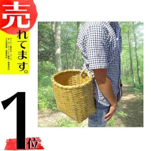 竹製 万能腰籠 紐付き 直径25cm×高さ28cm 収穫かご 竹籠 渋YD|plusys
