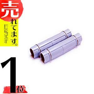【30個】国産 KPパッカー パッカー 直径 32mm 用 グレー タ種DPZ|plusys