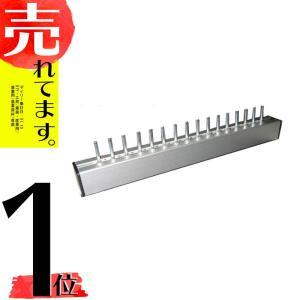 ●ハンディータイプの苗抜き具(ディスローダー)です。  ●1列ずつ抜き取る使い易いタイプです。  ●...