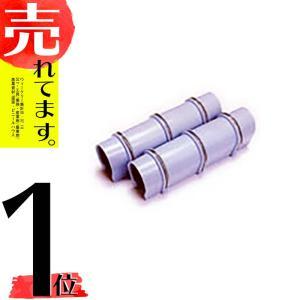 【10個】 国産 KPパッカー パッカー 直径 48.6 mm 単管 単管パイプ 用 パッカー グレー タ種DPZ|plusys