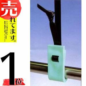 プルッパNX 直径25mm用 蛍光グリーン ビニールハウス用紐止め 50個 小GDNZ|plusys