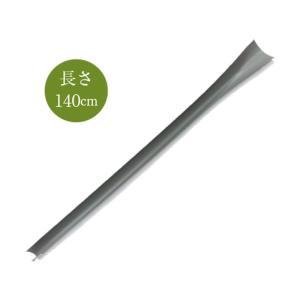 【90本】新型クレバーシート(自然薯用) 政田自然農園 30本×3セット|plusys