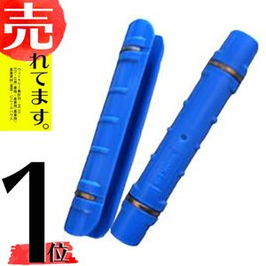 【50個】 パッカー 直径 25mm 用 (輸入品)  ステンレスバンド 付き シNDPZ|plusys