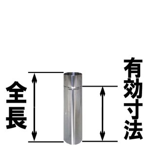 120mm 半直 ステンレス煙突 シングル イチカワ 金TD|plusys