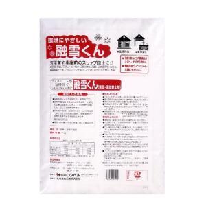 【20kg】 5kg × 4袋 コンパル 無塩 凍結防止剤  融雪くん  凍結 圧雪 アイスバーンなどに 融雪剤