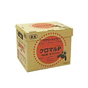 【北海道不可・要着日指定・時間指定不可】 受粉用蜂 ハチ 50頭以上 花粉・蜜・巣箱セット アグリ・トップ クロマル プレミアム クロマルハナバチ 【代引不可】|plusys