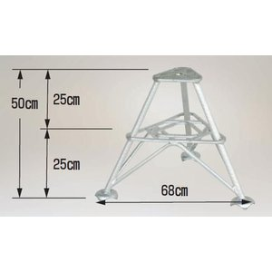 ハラックス フミラック FL-50-2 アルミ製段付踏台 高さ50cm 3脚2段 防J【代引不可】|plusys