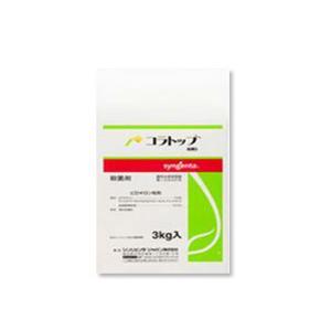 コラトップ粒剤5 3kg 稲 殺菌剤 農薬 水稲 イN【代引不可】 plusys