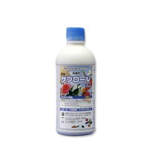 サプロール乳剤 500ml 殺菌剤 農薬 イN【代引不可】|plusys