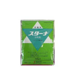 スターナ水和剤 100g 殺菌剤 農薬  水稲 イN【代引不可】 plusys