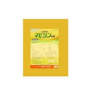 ネビジン粉剤 10kg 殺菌剤 農薬 イN【代引不可】|plusys