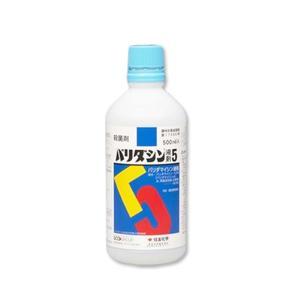 バリダシン液剤5 500ml 殺菌剤 農薬 水稲 イN【代引不可】 plusys