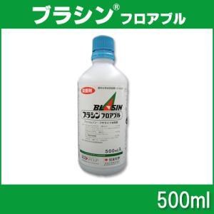 ブラシンフロアブル 500ml 稲 殺菌剤 農薬 イN【代引不可】 plusys