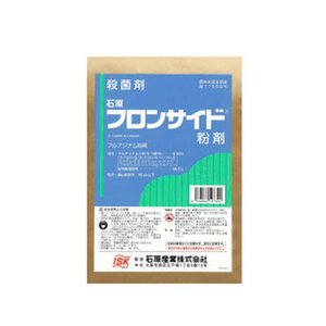 フロンサイド粉剤 20kg 土壌 殺菌剤 農薬 イN【代引不可】|plusys