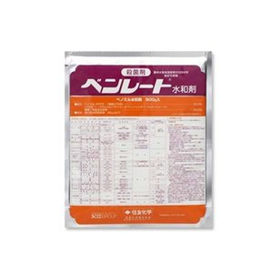 ベンレート水和剤 100g 殺菌剤 農薬 水稲 イN【代引不可】|plusys