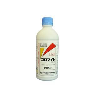 コロマイト乳剤 500ml ダニ剤 農薬 イN【代引不可】|plusys
