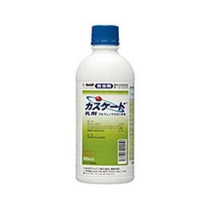 カスケード乳剤 250ml 殺虫剤 農薬 イN【代引不可】|plusys