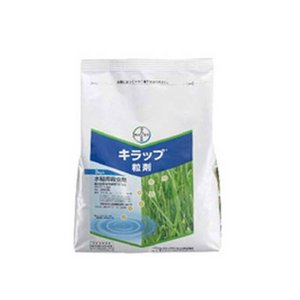 キラップ粒剤 3kg 水稲殺虫 農薬 イN【代引不可】|plusys
