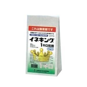 イネキング 1キロ粒剤 1kg 水稲除草剤 農薬 イN【代引不可】 plusys