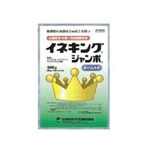 イネキングジャンボ 500g 水稲除草剤 農薬 イN【代引不可】 plusys