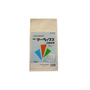 ザーベックスSM粒剤 3kg 水稲除草剤 農薬 イN【代引不可】 plusys