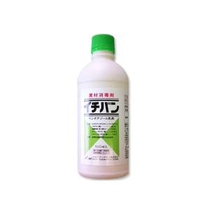 イチバン 500g 乳剤 苗箱 消毒 剤 水稲 農薬 イN【代引不可】|plusys
