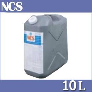 土壌総合処理剤 NCS 10L 殺菌 殺虫 除草効果 ダウケミカル 農薬 イN【代引不可】|plusys