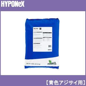 硫酸アルミニウム ブルーマックス 22kg 入 【 青色 アジサイ 用】 [ ハイポネックス 紫陽花 ブルー ] タ種【代引不可】|plusys