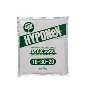 プロフェッショナル ハイポネックス 10kg入(2kg×5袋) 10-30-20 【 水溶性肥料 】 タ種【代引不可】|plusys