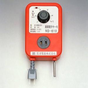 農電サーモ ND-610 家庭用100v 1000w 1kw コンセント1個 感温線5m 暖/冷兼用 農電電子サーモ 農業用 タ種DPZZ|plusys