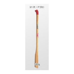 【部品のみ】 姫鍬の柄のみ こしひかり型(アゴ付) 3.1尺(93cm) 堤製作所 DNZZ|plusys