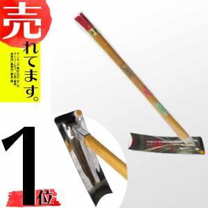 姫鍬 ステンレス S-3型 3.5尺柄付 堤製作所 DNZZ|plusys
