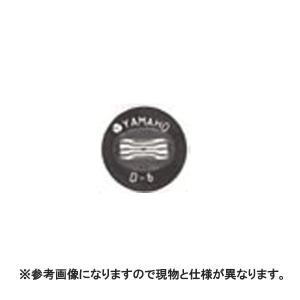 新 広角 噴板 S型 NN-C-6S (491267) ヤマホ 工業 防J【代引不可】|plusys