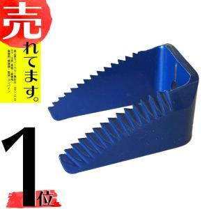 国産 ヤンマー コンバイン 用 ワラ切刃 デラックス CA-F 型 【ブルーカッター】 清製H|plusys