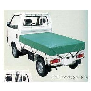 軽トラックシート 1号 平張り エステル帆布 1.9m × 2.1m 萩原工業 ツ化D