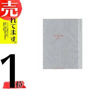 【100枚】 なし用 果実袋 白ワックス 7切 142×180mm 一重袋 ワックス加工 防菌加工 梨 ナシ 用 掛袋 星野 DPZZ|plusys