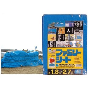 ブルーシート (ファミリーシート) #3000 9.0 × 9.0 m 萩原工業製 国産(日本製) ...