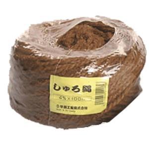 【60玉】 シュロ縄 茶 3mm × 100m 早S【代引不可】|plusys