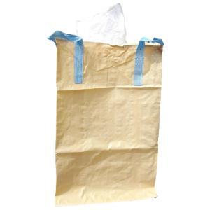 【個人宅配送不可】【10枚】玄米用フレコンバッグ 900角×1400H 容量:1300L 最大充填:1000kg K麻【代引不可】|plusys