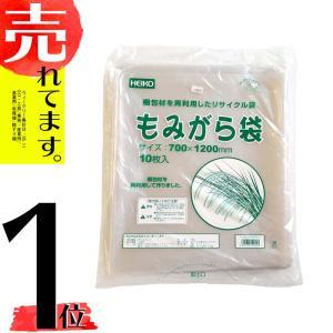 【10枚】 ポリ もみがら袋 厚さ0.07mm 700x1200mm 籾殻袋 もみ殻袋 再利用袋 SモZ|plusys