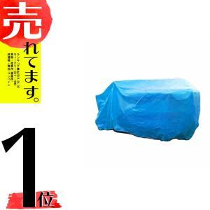 【納期一週間程度】【ブルー】 コンバインカバー D型 幅1800×長さ4100×高さ1600mm 3条刈グレンタンク用 コMDPZ|plusys