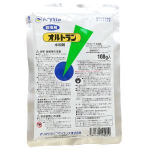 【5個】 殺虫剤 オルトラン水和剤 100g アリスタライフ 農薬 イN【代引不可】|plusys