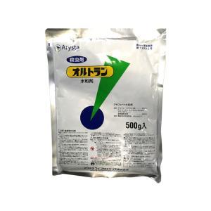 【5個】 殺虫剤 オルトラン水和剤 500g アリスタライフ 農薬 イN【代引不可】|plusys
